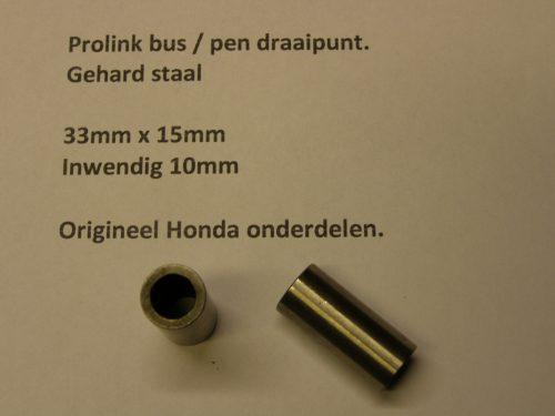 prolink pen bus 33x15