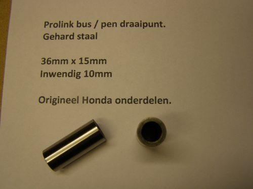 prolink pen / bus 36mm x 15mm