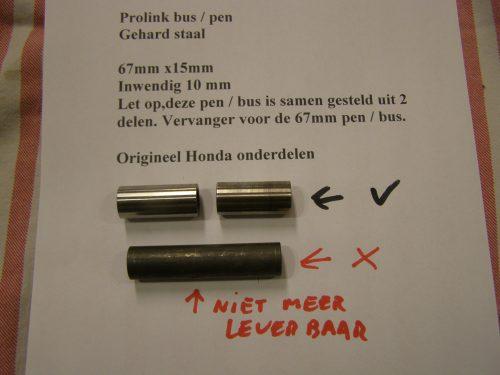 prolink pen / bus 67mm x 15mm